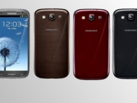 Galaxy S3 新色追加:黑銀紅棕 四色發表