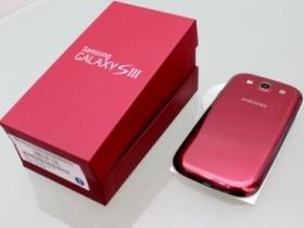 今夏最火紅:Galaxy S3 琥珀紅 媚惑開箱