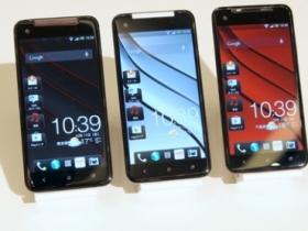 五吋 1080p 螢幕!HTC J Butterfly 防水機登場
