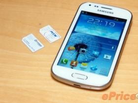 Galaxy S Duos 雙卡機 $9,900 月底上市