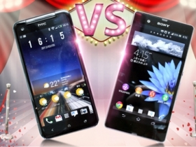 FHD 旗艦對決:Xperia Z vs HTC Butterfly