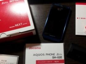 AQUOS PHONE ZETA SH-02E 的世界