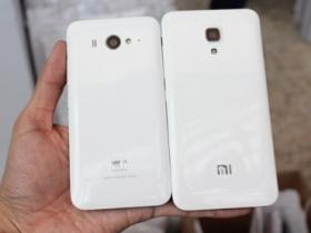 北京現場直擊:小米手機 2S/2A 全新發表
