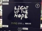 HTC M8 / 蝴蝶 2 尊爵紀念版上市