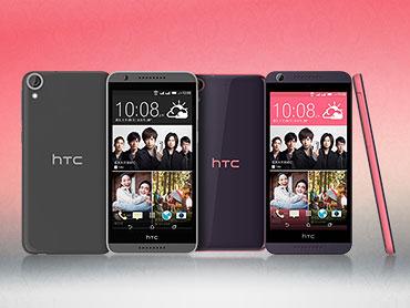 還沒完!HTC Desire 新機海