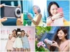9 款最新上市手機整理 (6/29 止)