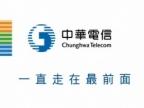 中華 4G 大發方案,月繳 $288 起