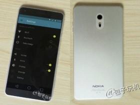 純正 Nokia 安卓手機 C1 又有影