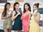 Sony Z5、Z5C 資費方案搶先看