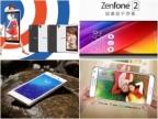 上月台灣賣最好十大 Android 手機