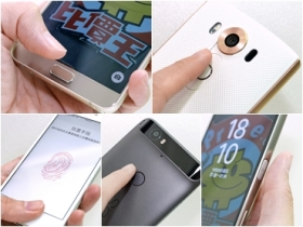 iPhone 6s、V10、Note 5、Z5 Premium、Nexus 6P 旗艦機指紋辨識測試