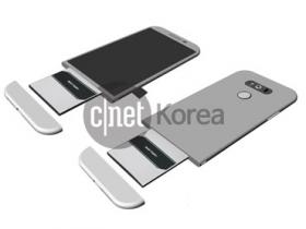 LG G5 採用金屬機身卻可換電?