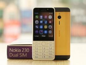 Nokia 230 化身最便宜 24K 金手機