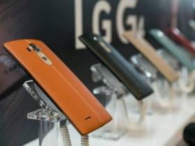 台灣 LG 說明 G4 災情處理方案