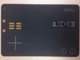 沒手機也能用,LG Pay 玩新花樣