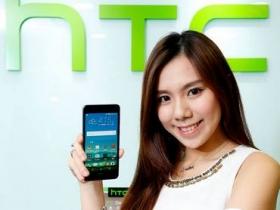 放福利!HTC 專賣店獨享 加碼手機二年保固