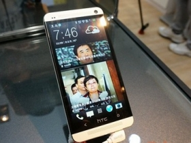 HTC One M7 復活!4G / 3G 回魂版上市 價格五千有找