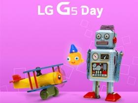 LG 確認 G5 將於 2/21 現身