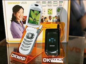 【歷史上的今天 2006/02/10】OKWAP 發表 S858 全能英文家教機