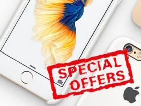 初二限定!iPhone 6s 128GB 破盤最低價