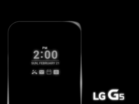 ​LG G5 求新:Always ON 螢幕