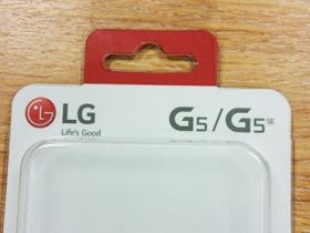 保護套露餡,LG 真要推 G5 SE