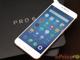 魅族 Pro 6 開箱試玩,LG G5 同場較勁