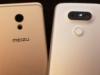 魅族 Pro 6、LG G5 拍照對決!