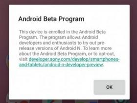 Sony 搶先試 Android N 預覽版本