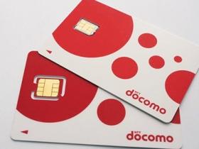 真 4G 高速:遊日上網卡購買推薦