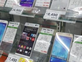 2016 年 3 月份台灣手機銷售市占排名