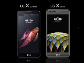 LG 將續推多款 X 系列新機?