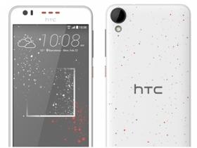 HTC Desire 825 五月在台灣上市,價格 7,990 元