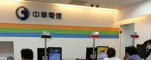 中華 289 方案延長至六月底