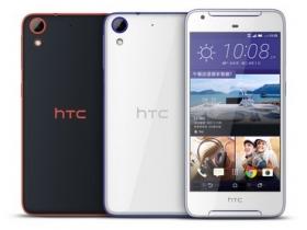 HTC Desire 628 正式發表 6/2 中華獨家開賣