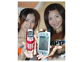 2004 台北資訊展 (一)  0 元手機任你挑