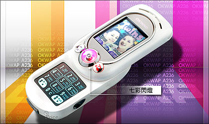 【歷史上的今天 2005/03/24】OKWAP A236 滑蓋玩手寫