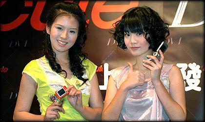 【歷史上的今天 2005/04/12】300 萬畫素照相手機 xcute DV1