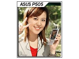 聰明生活! ASUS P505 智慧人最愛