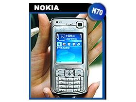 200 萬滑蓋 3G 智慧手機! Nokia N70