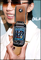 韻味十足! MOTO PDA 手機「明」豔動人