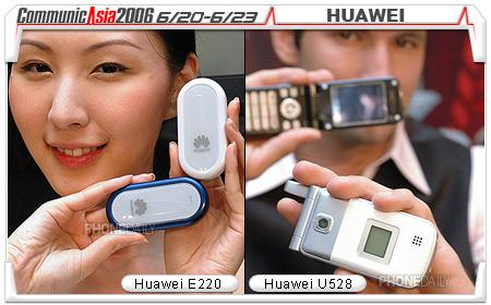 【亞洲電信展】華為超迷你 HSDPA 數據機亮相