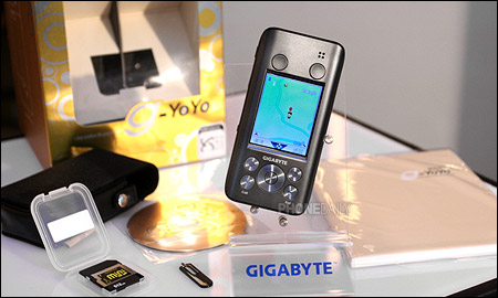擺脫沈重!集嘉 GPS 手機  g-YoYo 輕裝上路