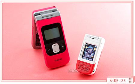 簡直兒戲! 不思議 6.7 cm 小鳥蛋手機
