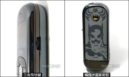 黑暗英雄! 蝙蝠俠試管手機現身
