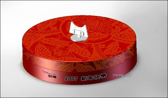 遠傳 + Sony Ericsson 迎新春 送好禮