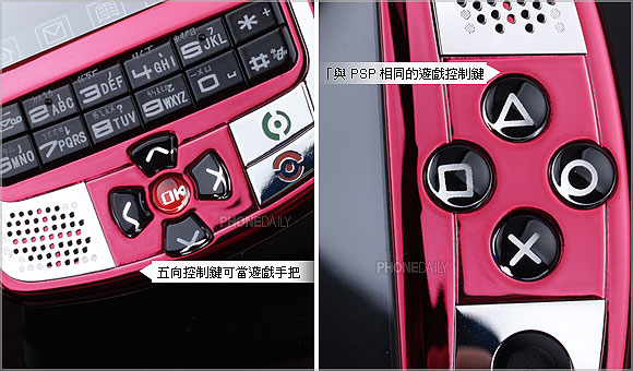 夢幻版 PSP 手機 Amycoll PS3 好玩 No.1