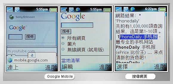 防無聊! 手機 YouTube、Google 玩樂攻略