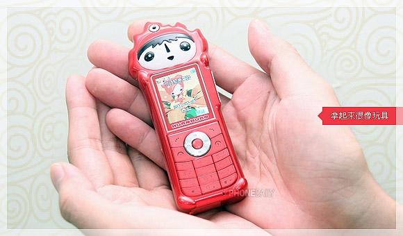 2008 奧運福娃手機 不搞 KUSO 依然經典