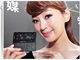 粉墨登場! HTC Touch Pro / Viva 雙機搶市